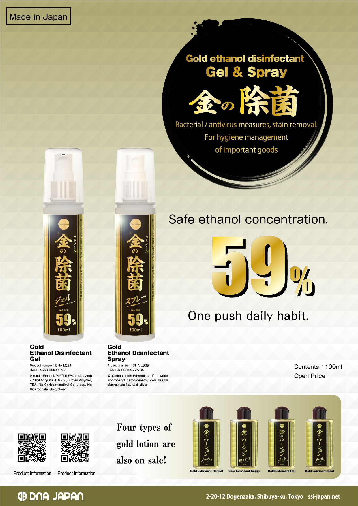 Gold ethanol disinfectant POP