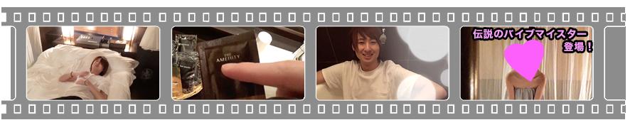 たいぽんM3-capture