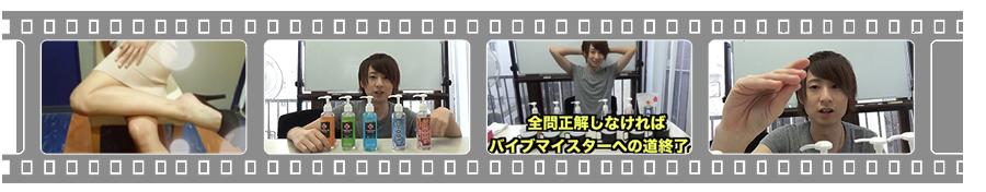 たいぽんM4-capture