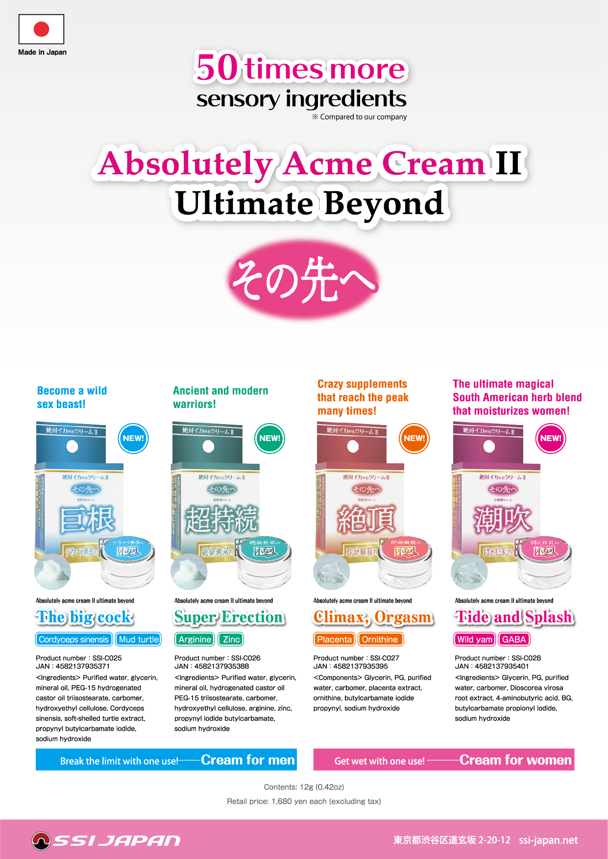 Absolutely acme cream 2 ultimate beyond POP