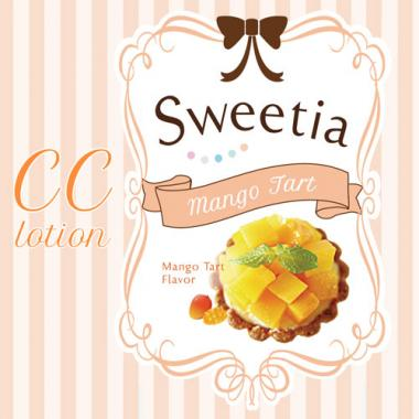 CC lotion Sweetia 100ml見本画像